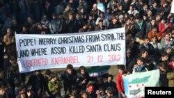 Пратэсты супраць Асада