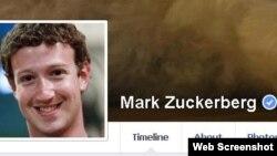 Фрагмент личной страницы владельца компании Facebook Марка Цукерберга