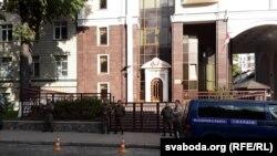 Амбасада Беларусі ў Кіеве, архіўнае фота