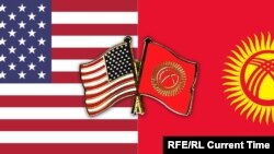 Кыргызстан менен АКШнын туулары
