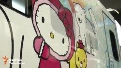 На Тайване запустили первый поезд Hello Kitty