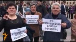 Գյումրիում «ո՛չ» ասացին ադրբեջանական ֆիլմերին