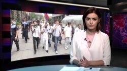 «Ազատություն» TV լրատվական կենտրոն, 15-ը հուլիսի, 2015թ․