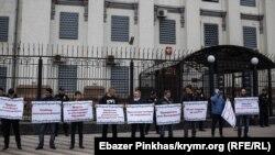 Акція під посольством Росії в Києві, 11 липня 2019 року