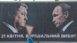 Лицом к событию. Дрейф от Кремля