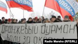 """Дозанал дехьавала резавоцург"", Президент Путин бакъвеш вовшахкхеттачу гуламера лозунг, 2012"