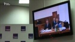 В Киеве начался суд на Виктором Януковичем
