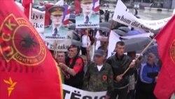17.06 2015 Протести во Косово, Пакистан и Украина