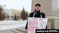 Житель Уральска Бекболат Утебаев проводит одиночный пикет за снижение пенсионного возраста и повышение пенсий. 17 марта 2021 года.