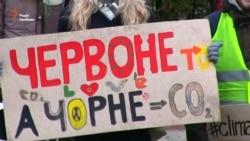 У центрі Києва пройшли «кліматичним маршем» (відео)
