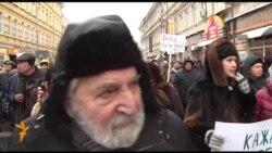 """""""Марш против подлецов"""": цитаты дня"""