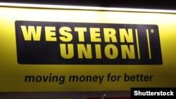 Western Union рамзи