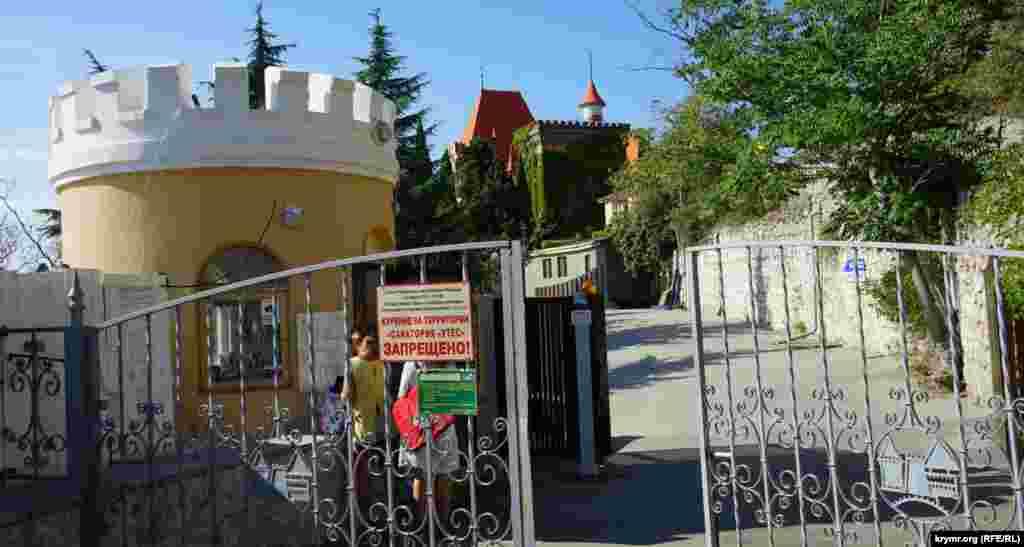 100 рублів за вхід на територію парку і санаторію стягують на КПП. Для пільговиків прохід безкоштовний