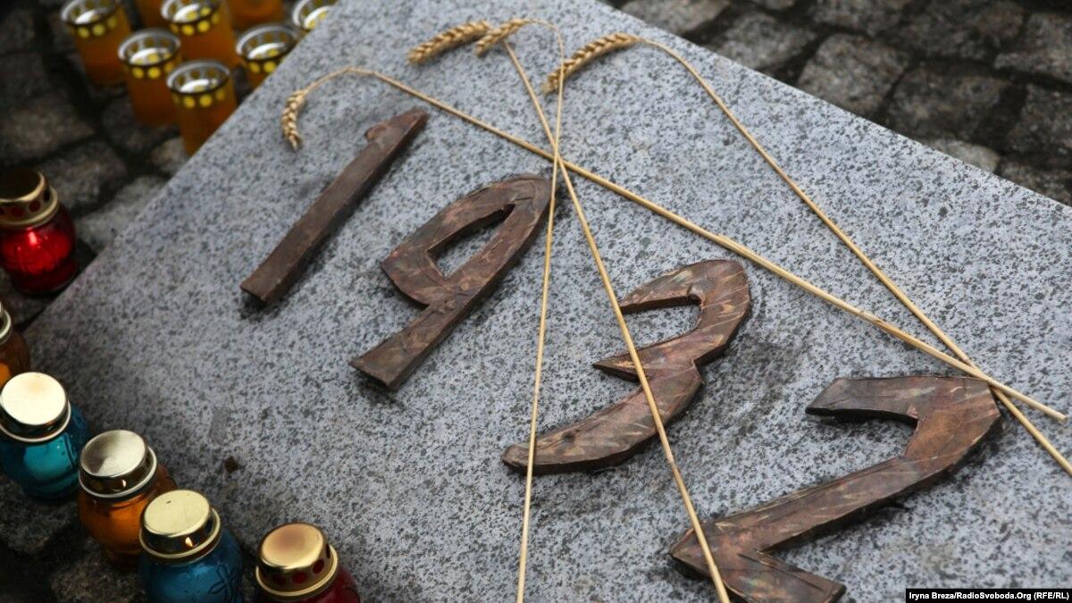 Музей Голодомора в Днепре решили назвать «Музеем сопротивления Голодомора»