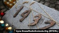 Наразі в Україні існує два регіональні музеї, присвячені темі Голодомору, – у Меджибожі на Хмельниччині та в Миргороді на Полтавщині