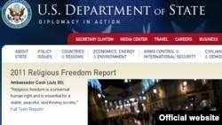 ABŞ Dövlət Departamentinin Dünyada Din Azadlığına dair illik hesabatı öz saytında yayılıb.