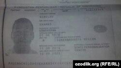 Копия паспорта Хамро Ачилова.