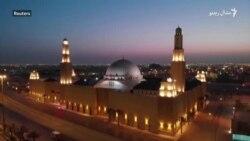 سعودي، ترکیې او بیت المقدس کې جوماتونه پرانیستل شول