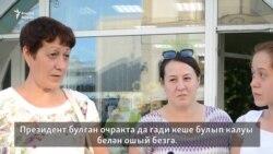Сораштыру: Президент Миңнеханов гаиләсе сезгә үрнәкме?