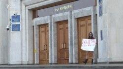 Пикет за отставку Дариги Назарбаевой и задержание