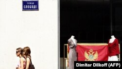 Ulice Podgorice, ilustrativna fotografija