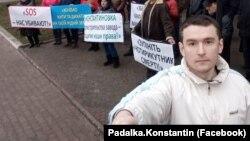 Константин Падалка, участник инициативной группы