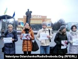 Акция протеста против нападения на Татьяну Черновил. Киев
