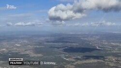 Европа, США, Китай – полеты украинской авиации во время COVID-19 (видео)