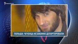 Видеоновости Кавказа 6 ноября