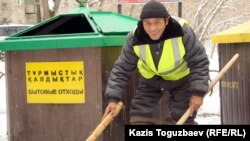 Алматы, фото из архива
