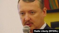 Игорь Гиркин-Стрелков.