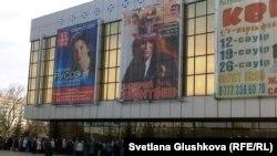Жастар сарайының алдында жол жүру билетін алу үшін кезекте тұрған зейнеткерлер. Астана, 13 сәуір 2011 жыл. Көрнекі сурет
