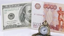 Экономическая среда: рублю указан потолок