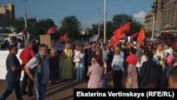 Иркутск, митинг против повышения пенсионного возраста
