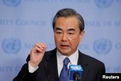 Wang Ji prije sastanka Savjeta bezbjednosti u Njujorku 28. aprila 2017