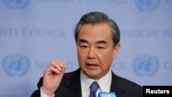 Ван И – министр иностранных дел КНР