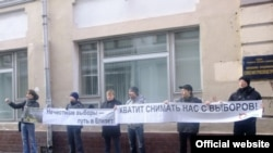 """Акция """"Яблока"""" у ЦИК в Москве"""