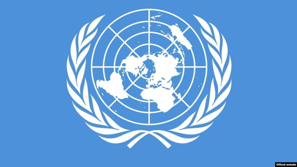 Мгер Маркарян назначен постпредом Армении в ООН