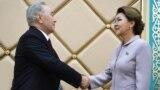 Kazakhstan - Nursultan Nazarbayev and Dariga Nazarbayeva