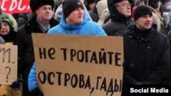 Источник: inkazan.ru