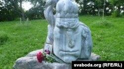 Помнік Машэку - легендарнаму герою паэмы Янкі Купалы