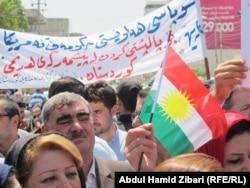 Демонстрация благодарности у американского консульства в Ириби