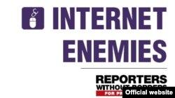 Sərhədsiz Reportyorlar Təşkilatının «İnternetin düşmənləri» kateqoriyası