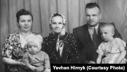 Олекса Гірник із родиною