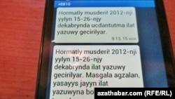 2012-nji ýylda Türkmenistanda ilat ýazuwy geçirilen mahaly, raýatlaryň mobil telefonlaryna ugradylan sms