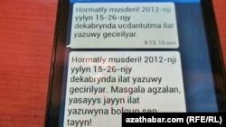 Ilat ýazuwy barada SMS habary, 30-njy noýabr, 2012.