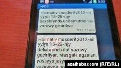 Türkmenistanyň mobil operatorynyň ilat ýazuwy barada müşderilere iberýän bildirişleri. Dekabr, 2012.