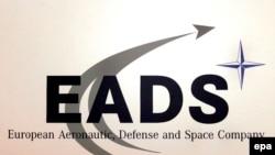 Две трети общей выручки EADS приносит ее подразделение Airbus