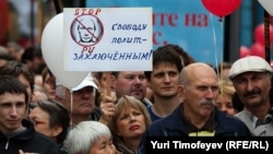 Сторонники оппозиции участвуют в акциях протеста «Марш миллионов» в Москве, 15 сентября 2012 года