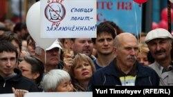 Акція на підтримку в'язнів «Болотної справи» у Москві, вересень 2012 року